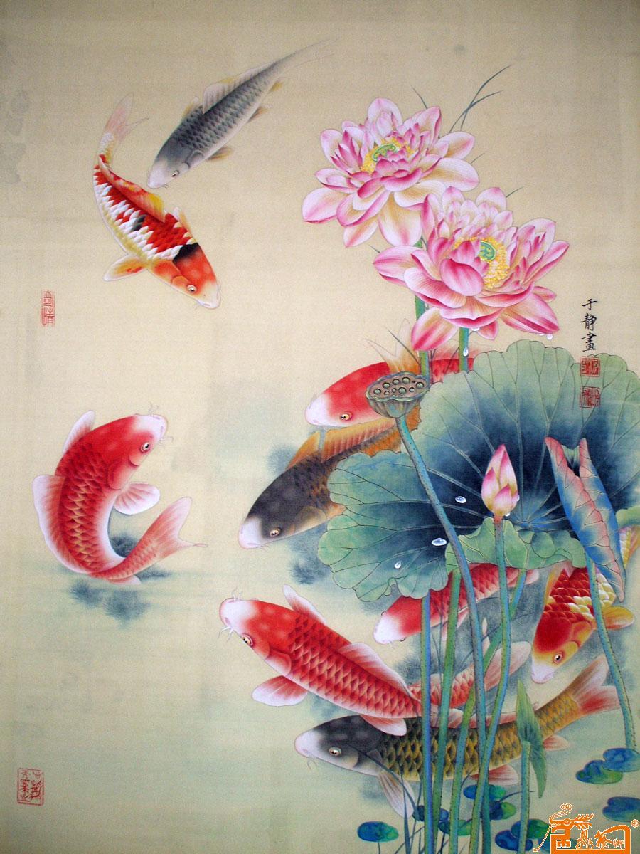 于静(又名鲁秀)-鲤鱼-淘宝-名人字画-中国书画服务